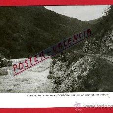 Postales: POSTAL REPUBLICA ARGENTINA, SIERRAS DE CORDOBA, P79963. Lote 39473086