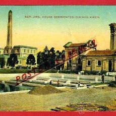 Postales: POSTAL BUENOS AIRES, ARGENTINA, AGUAS CORRIENTES, P79996. Lote 39473783