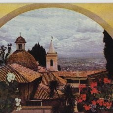 Postales: POSTAL BOGOTÁ ( COLOMBIA). SANTUARIO DE N. SEÑORA DE LA PEÑA. Lote 40664005
