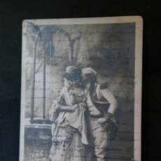 Postales: CARTA POSTAL CIRCULADA HABANA MATASELLOS CORUÑA AGOSTO 1907 COLETTE AU PUITS MARGAULT. Lote 41154919