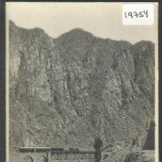 Postales: CORDILLERA DE LOS ANDES - PUENTE - COL·FAJARDO - (19754). Lote 41841604