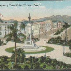 Postales: LIMA - PLAZA BOLOGNESI Y PASEO COLON - (19763). Lote 41851620