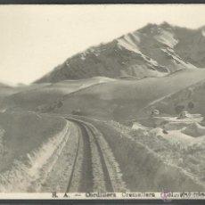 Postales: ARGENTINA -CORDILLERA DE LOS ANDES - CREMALLERA - (19790). Lote 41859491