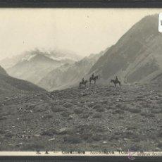 Postales: ARGENTINA -CORDILLERA DE LOS ANDES - ACONCAGUA - (19791). Lote 41859572