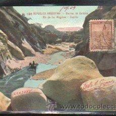 Postales: TARJETA POSTAL REPUBLICA ARGENTINA - SIERRAS DE CORDOBA. DIRIGIDA DESDE ARGENTINA A MATANZAS, CUBA . Lote 42517035