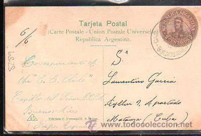 Postales: TARJETA POSTAL REPUBLICA ARGENTINA - SIERRAS DE CORDOBA. DIRIGIDA DESDE ARGENTINA A MATANZAS, CUBA - Foto 2 - 42517035