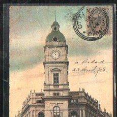 Postales: TARJETA POSTAL DE MONTREAL - CUSTOM HOUSE. CIRCULADA A MATANZAS, CUBA. Lote 42823507