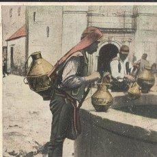 Postales: MEXICO. AGUADOR. POSTAL COLOR, SIN CIRCULAR, C. 1910. Lote 42926888