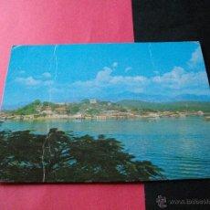 Postales: CUBA CAYO GRANMA LA DE LAS FOTOS . Lote 43020842