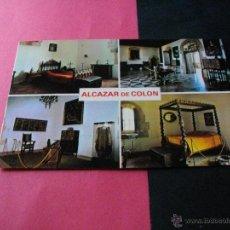 Postales: SANTO DOMINGO PARQUE COLON LA DE LAS FOTOS . Lote 43021193