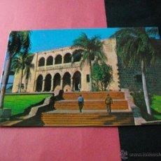 Postales: SANTO DOMINGO ALCAZAR DE COLON LA DE LAS FOTOS MIRA MAS POSTALES EN MI TIENDA EL RINCON DE JJ . Lote 43021248