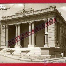 Cartes Postales: POSTAL, SANTIAGO, CUBA, MUSEO EMILIO BACARDI, FOTOGRAFICA, P93668. Lote 43183775
