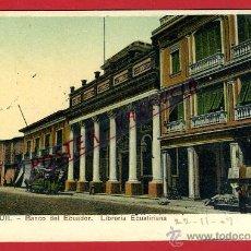 Postales: POSTAL GUAYAQUIL, ECUADOR, BANCO DEL ECUADOR, LIBRERIA ECUATIRIANA, P93779. Lote 43202682