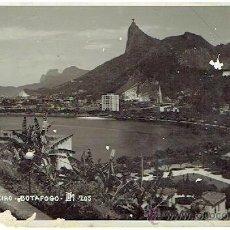 Postales: POSTAL, RIO DE JANEIRO, BOTAFOGO , MAL ESTADO SE OBSERVA EN LA FOTOGRAFIA. Lote 43352083