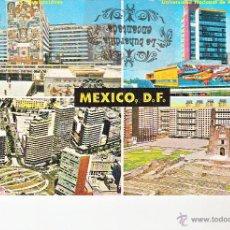 Postales: POSTAL - MEXICO - MEXICO DF - NO CIRCULADA. Lote 44869759
