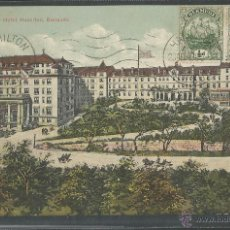 Postales: BERMUDA - THE NEW HOTEL HAMILTON - 1452. Lote 45089587