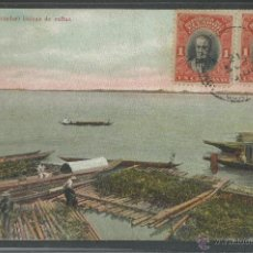 Postales: GUAYAQUIL - BALSAS DE CAÑAS - P1412. Lote 45089682