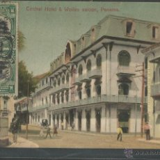 Postales: PANAMA - HOTEL CENTRAL - P1411. Lote 45089687