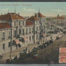 Postales: URUGUAY - MONTEVIDEO - POCITOS, HOTEL Y RAMBLA - P1430. Lote 45089694