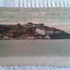 Postales: POSTAL DE CUBA. CAYO SMITH. DICIEMBRE DE 1.990. Lote 45505689