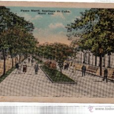 Postales: TARJETA POSTAL CUBA. PASEO MARTI. SANTIAGO DE CUBA.. Lote 45565964