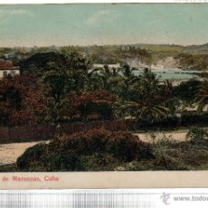 Postales: TARJETA POSTAL CUBA. AFUERAS DE MATANZAS.. Lote 45566842