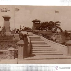 Postales: TARJETA POSTAL CUBA. SANTIAGO DE CUBA. PARQUE SAN JUAN. Nº 52.. Lote 45567419