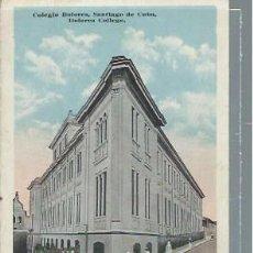 Postales: TARJETA POSTAL SANTIAGO DE CUBA, COLEGIO DOLORES, EDICIÓN RENACIMIENTO Nº 24. Lote 45581029
