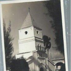 Postales: TARJETA POSTAL PARQUE MARTI GUANTÁNAMO, CUBA. Lote 45582080