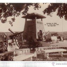 Postales: TARJETA POSTAL CUBA. SANTIAGO DE CUBA. FUERTE SAN JUAN. Nº 11.. Lote 45602737