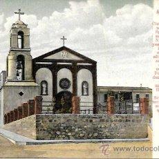 Postales: CIUDAD JUÁREZ - IGLESIA GUADALUPE - SIN CIRCULAR. Lote 45634550