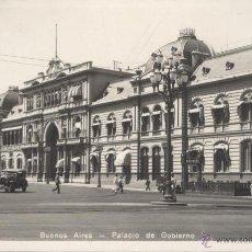 Postales: BUENOS AIRES. PALACIO DE GOBIERNO. POSTAL BLANCO Y NEGRO, BRILLO. C. 1950 ?. SIN CIRCULAR. . Lote 46122241