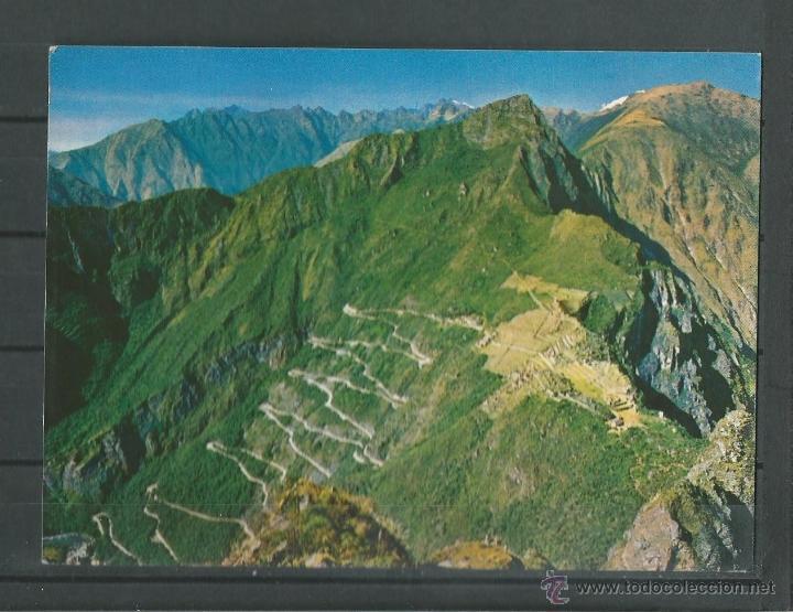 POSTAL DE PERU - CARRETERA HIRAM BINGHAM DE SUBIDA A - MACHU PICHU -SIN CIRCULAR DE 1980 (Postales - Postales Extranjero - América)