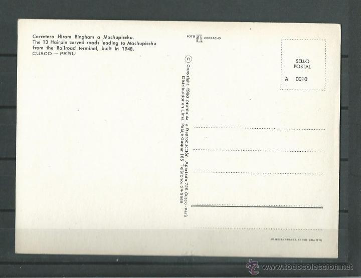 Postales: POSTAL DE PERU - CARRETERA HIRAM BINGHAM DE SUBIDA A - MACHU PICHU -SIN CIRCULAR DE 1980 - Foto 2 - 46477652
