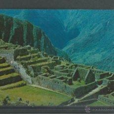 Postales: POSTAL DE PERU - ZONA INDUSTRIAL DE - MACHU PICHU -SIN CIRCULAR DE 1978. Lote 46477876