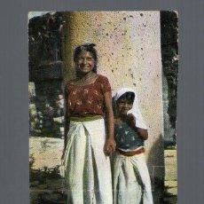 Postales: OAXACA TIPOS DE INDIOS MEXICO - POSTAL . Lote 47127216