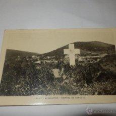 Postales: POSTAL CRUZ CHICA SIERRAS DE CORDOBA N 117. Lote 47174263