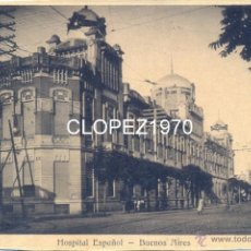 Postales: BUENOS AIRES, HOSPITAL ESPAÑOL, RARISIMA. Lote 47279031