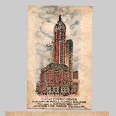 Postales: EDIFICIO SINGER - NEW YORK - OLD POSTCARD. Lote 47660283