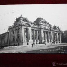 Postales: ANTIGUA FOTO POSTAL DE SANTIAGO. CHILE. BIBLIOTECA NACIONAL. ESCRITA. Lote 47672002