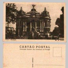 Postales: RIO DE JANEIRO - THEATRO MUNICIPAL - OLD POSTCARD. Lote 47673249