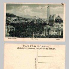 Postales: RIO DE JANEIRO - VISTA PARCIAL - BRASIL - OLD POSTCARD. Lote 47948139