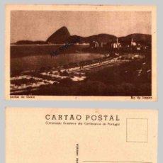 Postales: JARDIN DA GLORIA - RIO DE JANEIRO - BRASIL - OLD POSTCARD. Lote 47948224