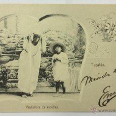 Postkarten - YUCATÁN. VENDEDORA DE ESCOBAS. REVERSO SIN DIVIDIR. - 48493284