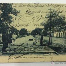 Postkarten - SAN LUIS POTOSÍ. CALZADA DEL SANTUARIO. CIRCULADA 1918. - 48567800
