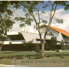 Postales: 7-SUDAM107. POSTAL CUBA. PALACIO DE LAS CONVENCIONES. LA HABANA. Lote 48640325