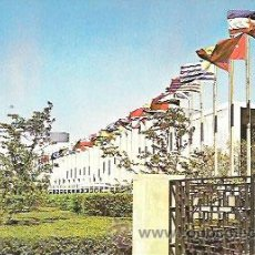 Postales: POSTAL * NEW YORK , FLAGS OF MEMBERS STATES OF THE UNITED NATIONS *. Lote 48722649