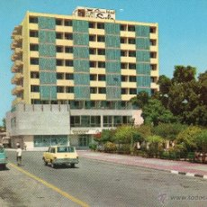 Postales: POSTAL GRAN HOTEL SULA. SAN PEDRO SULA. CORTÉS. HONDURAS C. A. CENTRO AMERICA. VER FOTO.SIN CIRCULAR. Lote 49102815