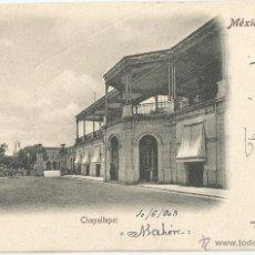 Postales: TARJETA POSTAL DE MEXICO. Lote 49200329
