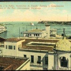 Postales: TARJETA POSTAL CENTENARIA DE CUBA - ENTRADA A LA BAHIA DE LA HABANA. Lote 49200617